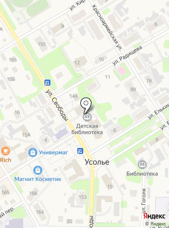 Прокуратура Усольского района на карте