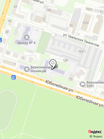 Березниковский техникум профессиональных технологий на карте