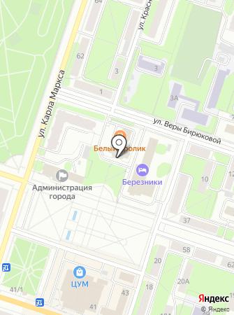 Пермский краевой центр подготовки кадров, АНО на карте