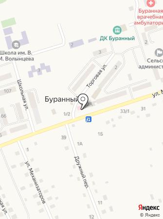 Банкомат, Кредит Урал банк на карте