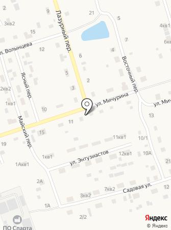 Лион, магазин хозтоваров на карте