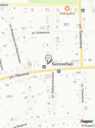 Бытовой Комбинат р.п. Билимбай на карте