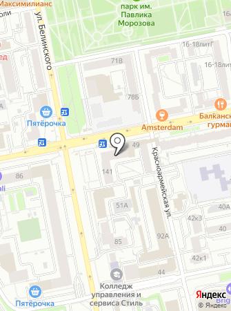 Ультрадент на карте