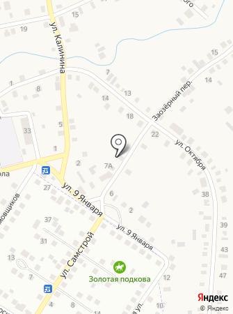 PRO-service на карте