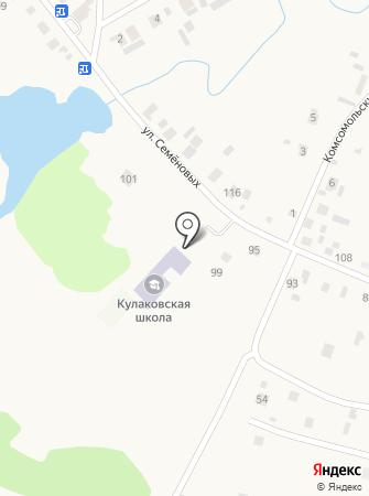 Кулаковская средняя общеобразовательная школа с дошкольным отделением на карте
