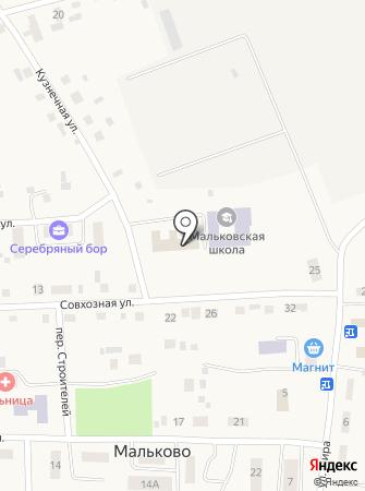Мальковская сельская библиотека на карте