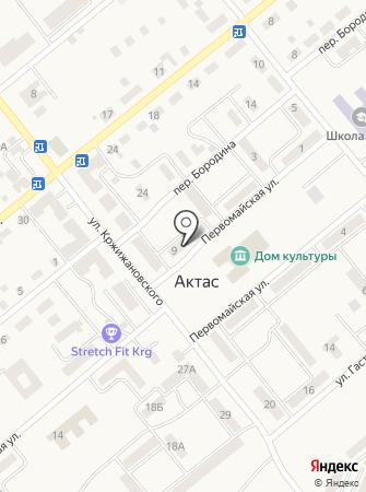 Жұлдыз на карте