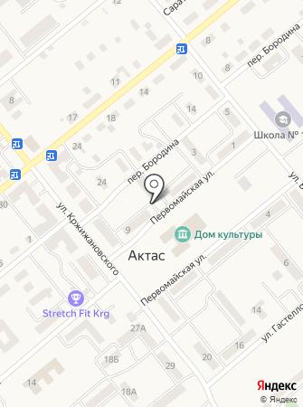 Нотариус Акильбаева А.Б. на карте