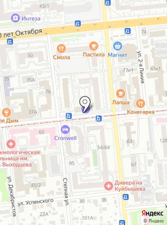 ЭкономСервис+ на карте