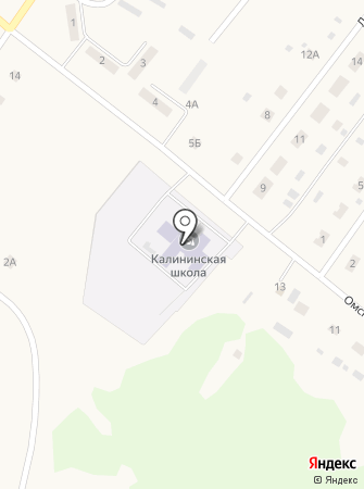 Калининская средняя общеобразовательная школа на карте