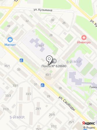 Управление жилищно-коммунального комплекса администрации г. Мегиона на карте