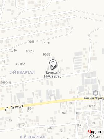 Тауекел-Н-Алгабас, ТОО на карте