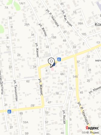 Врачебная амбулатория с. Коксай на карте