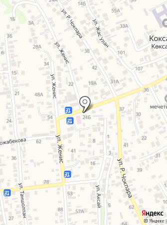 Почтовое отделение связи с. Коксай на карте