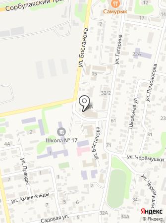 Crystal Almaty, ТОО на карте