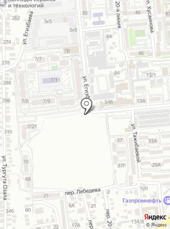 Air-master на карте
