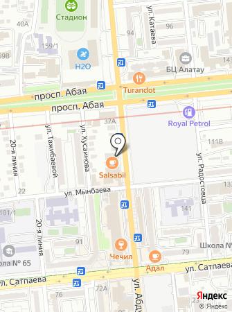 Служба заказа водителя на карте