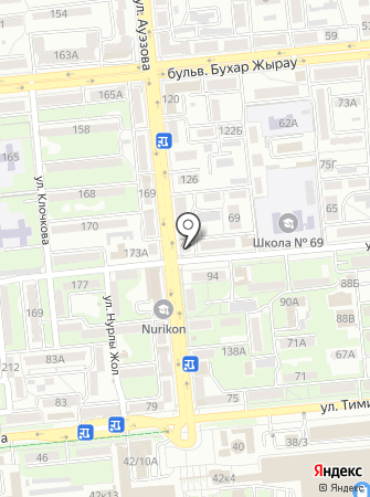 Alina Collection на карте