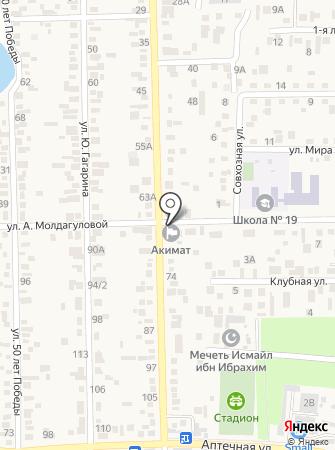 Почтовое отделение связи с. Ащибулак на карте
