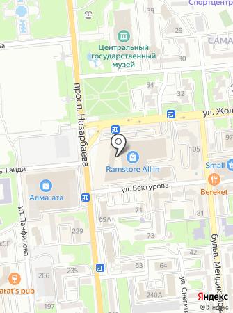 Invisible Secret на карте
