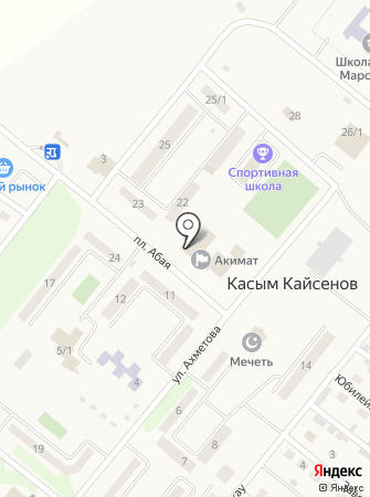 Центр занятости населения акимата Уланского района ВКО на карте