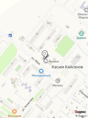 Отдел финансов Уланского района на карте