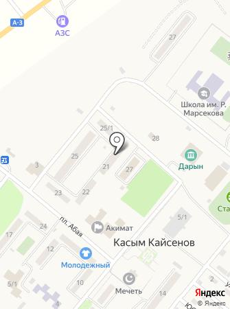 Налоговое управление по Уланскому району на карте