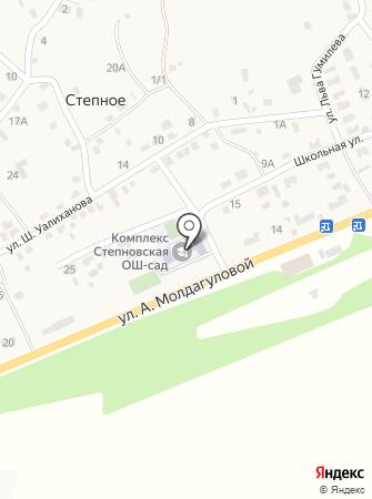 Степновская основная школа-детский сад на карте