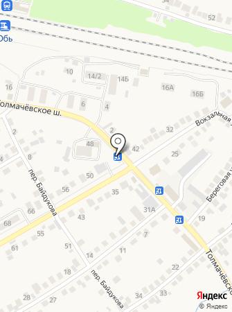Салон автозапчастей на карте