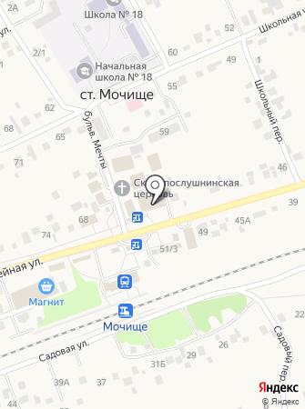 Банкомат, МДМ Банк на карте