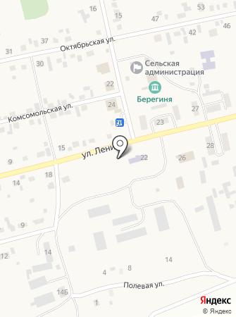 Тальменская детская школа искусств на карте