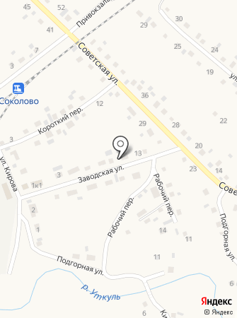 Магазин автохимии и автомасел на карте