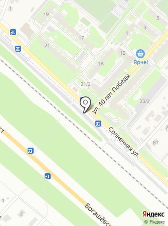 СТРОЙ МАРКЕТ на карте