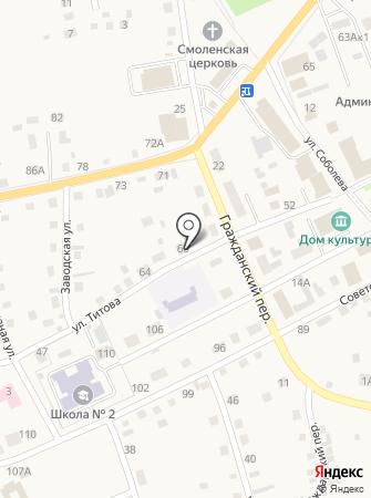 Центр занятости населения Смоленского района на карте