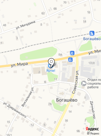 Фиалка на карте