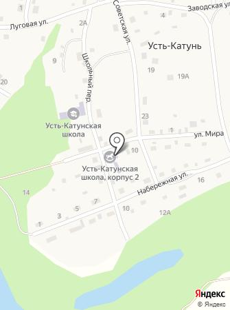 Почтовое отделение №70 на карте