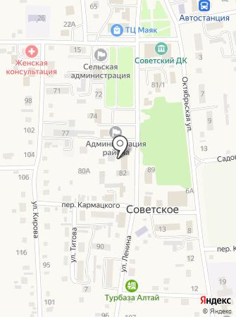 Межмуниципальный отдел полиции Белокурихинский на карте