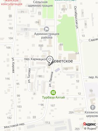 Советский районный суд на карте