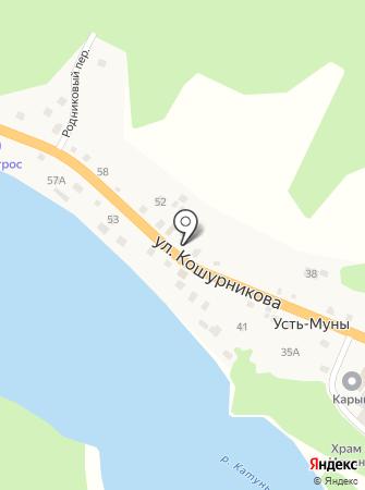 ТАНДАЛАЙ на карте