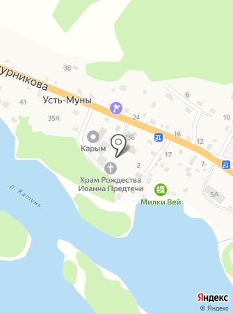 Храм Рождества Иоанна Предтечи на карте