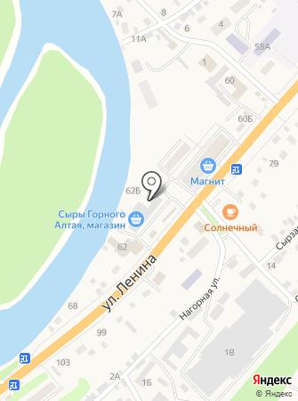 Старк на карте