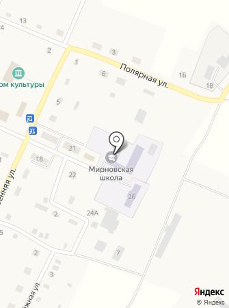 Мирновская основная общеобразовательная школа на карте