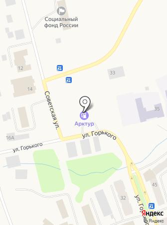 Арктур на карте