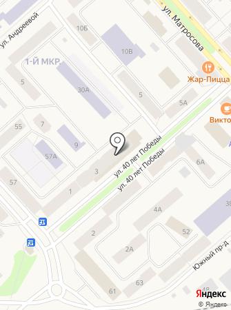 Федеральная кадастровая палата Федеральной службы государственной регистрации кадастра и картографии по Красноярскому краю на карте