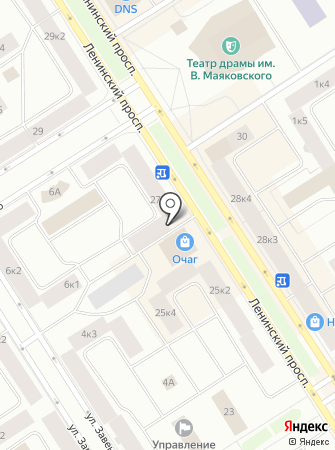 Yappi bar на карте