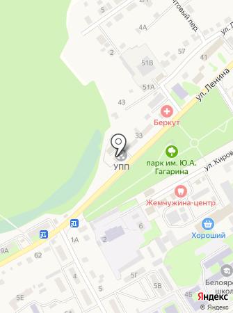 Федеральная Кадастровая Палата Росреестра по Республике Хакасия на карте