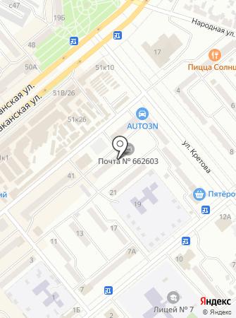 SERVICEPRO на карте