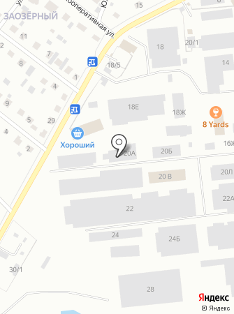 СпецХимТермоРесурс на карте