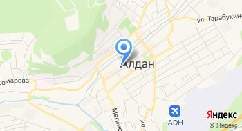 Алданпродснаб на карте