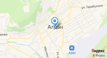 Отделение почтовой связи Алдан 678901 на карте